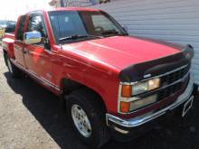 1992 Chevrolet  THIS ONE IS RARE CLASSIC LOW KS