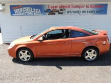 2006 Chevrolet  SS SUPERSPORT 2YEAR ALMOST BUMPERTOBUMPE